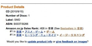 Symphonic Fantasies auf Platz 1 auf Amazon.co.jp