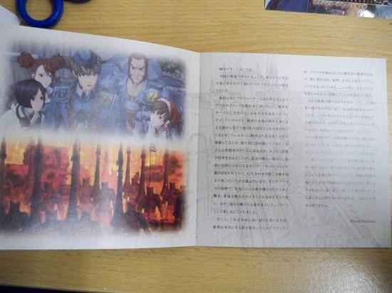 VC, Booklet-Seiten 5 und 6
