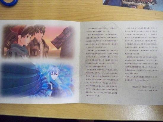 VC, Booklet-Seiten 9 und 10