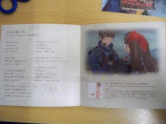VC, Booklet-Seiten 11 und 12