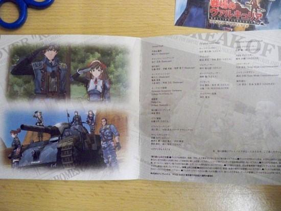 VC, Booklet-Seiten 13 und 14