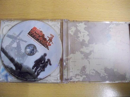 VC, CD 2
