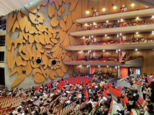 Tokyo Philharmonic Hall vor Symphonic Fantasies