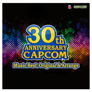 30th Anniversary Capcom Cover